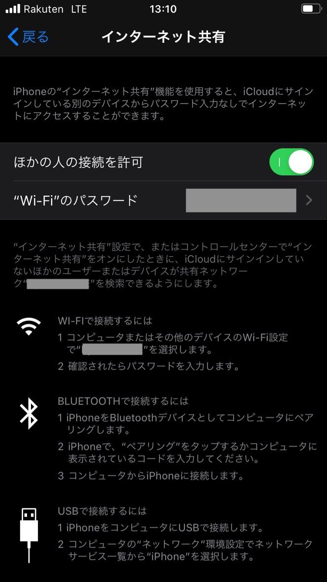 f:id:harunobuta:20200427124450j:plain