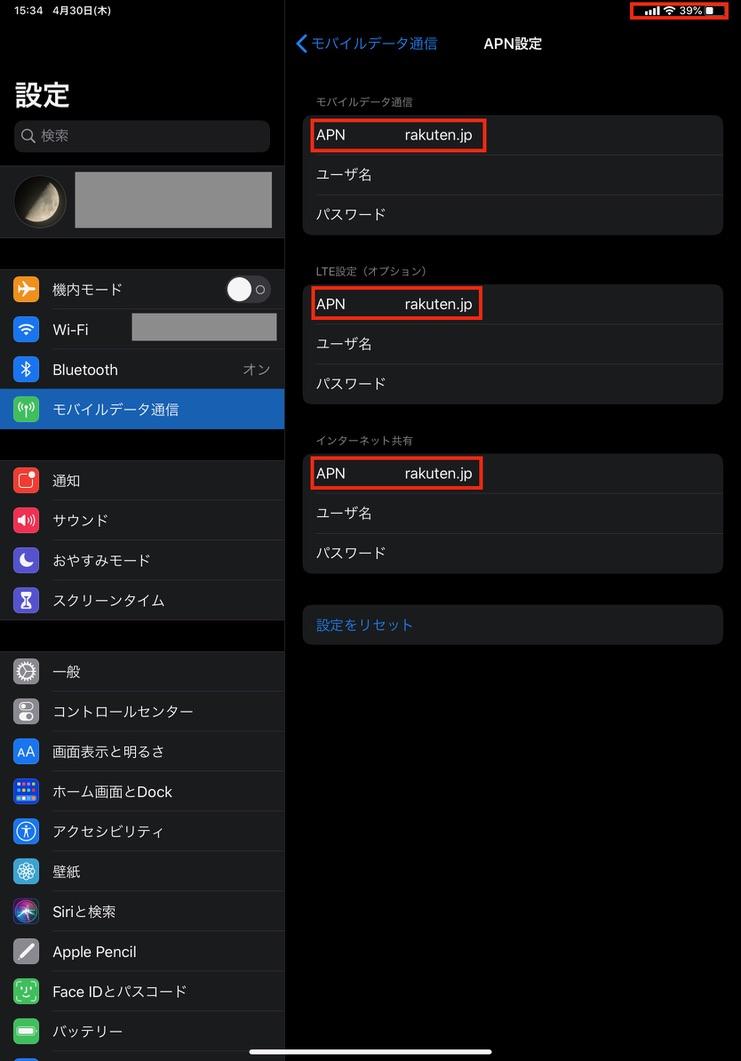 f:id:harunobuta:20200430214339j:plain