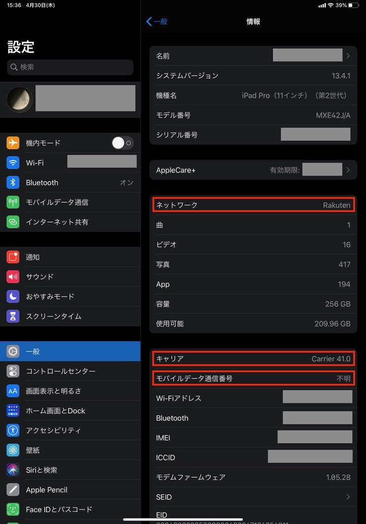 f:id:harunobuta:20200430214819j:plain
