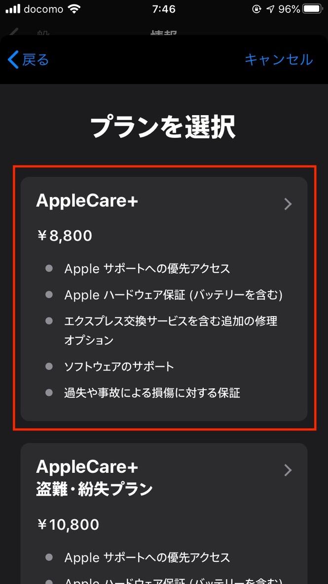 f:id:harunobuta:20200503144407j:plain