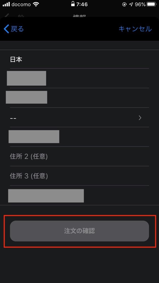 f:id:harunobuta:20200503175158j:plain