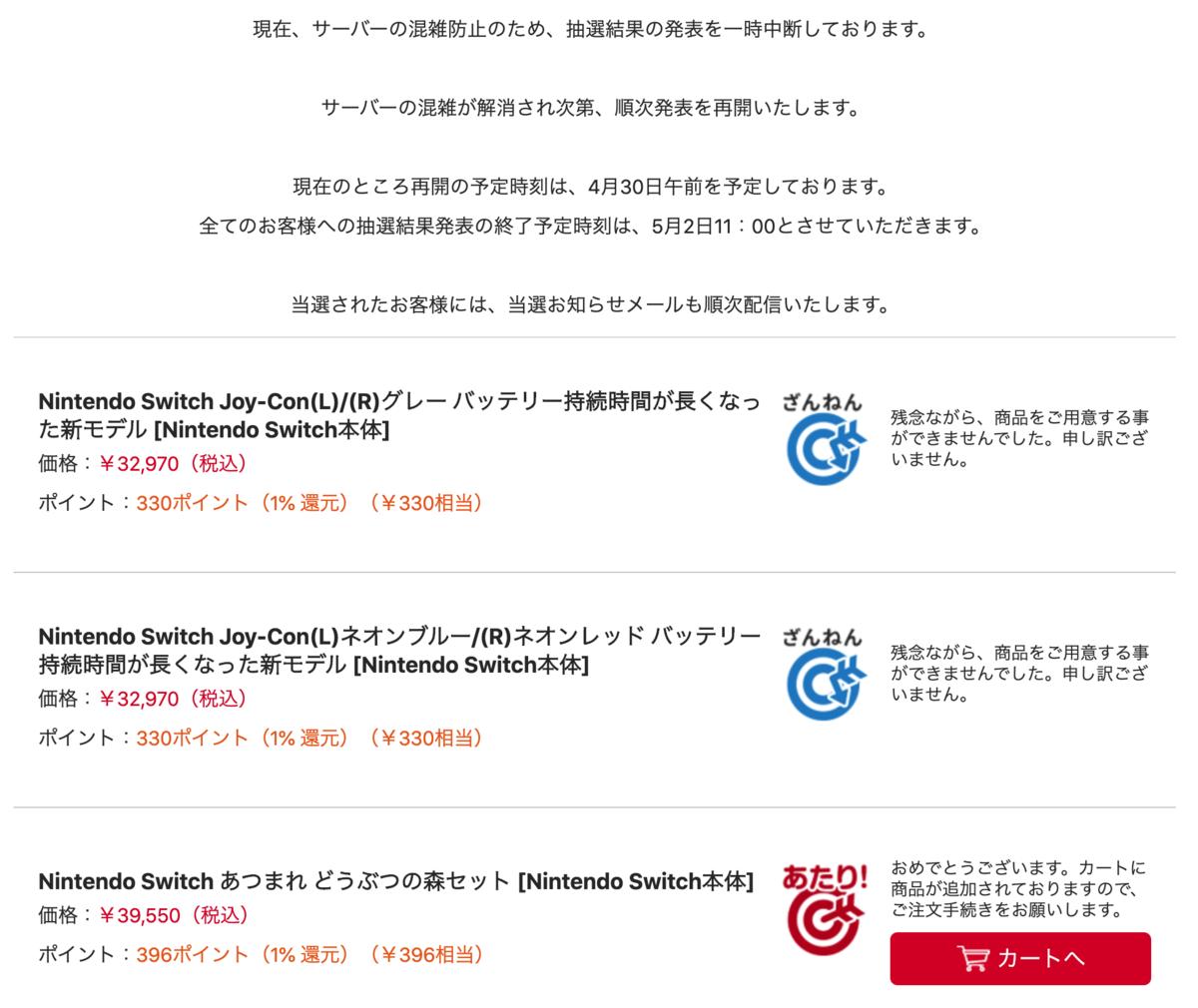 f:id:harunobuta:20200508210451p:plain