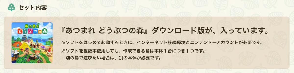f:id:harunobuta:20200509081931p:plain