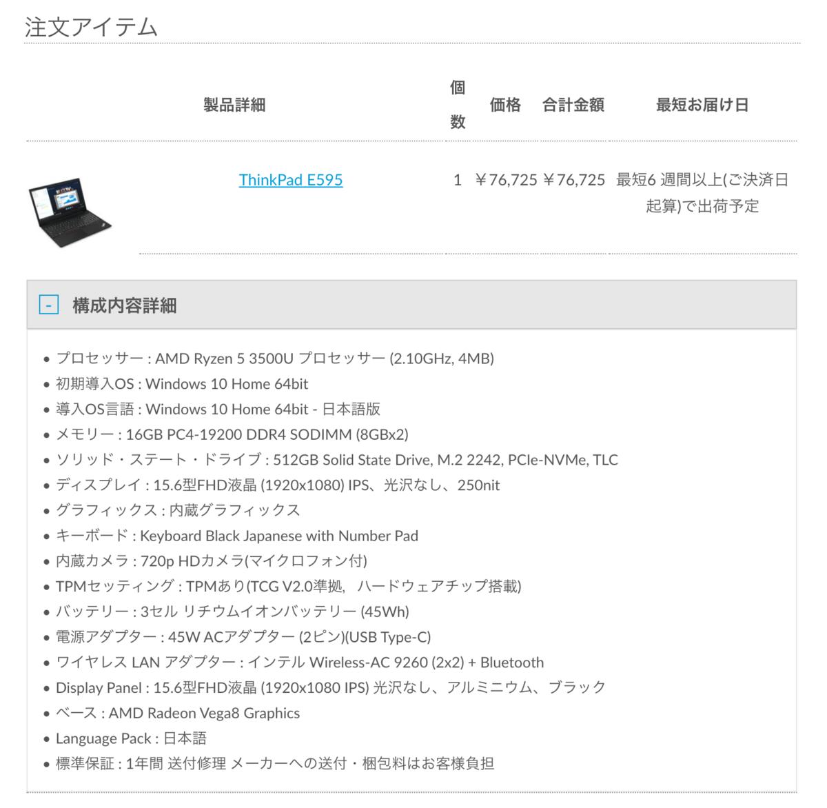f:id:harunobuta:20201108144203p:plain