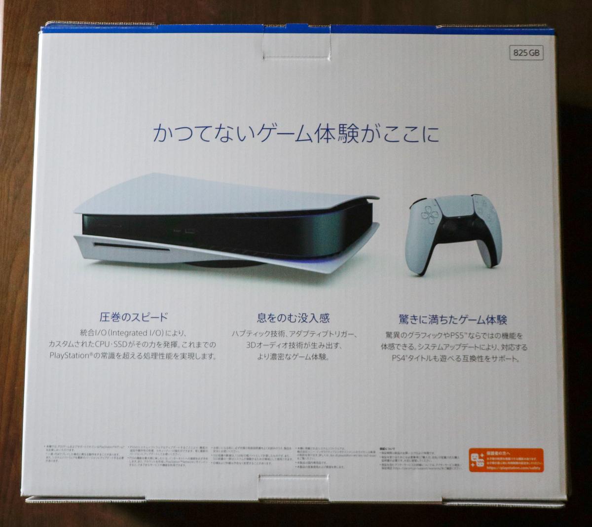 f:id:harunobuta:20201112133333j:plain