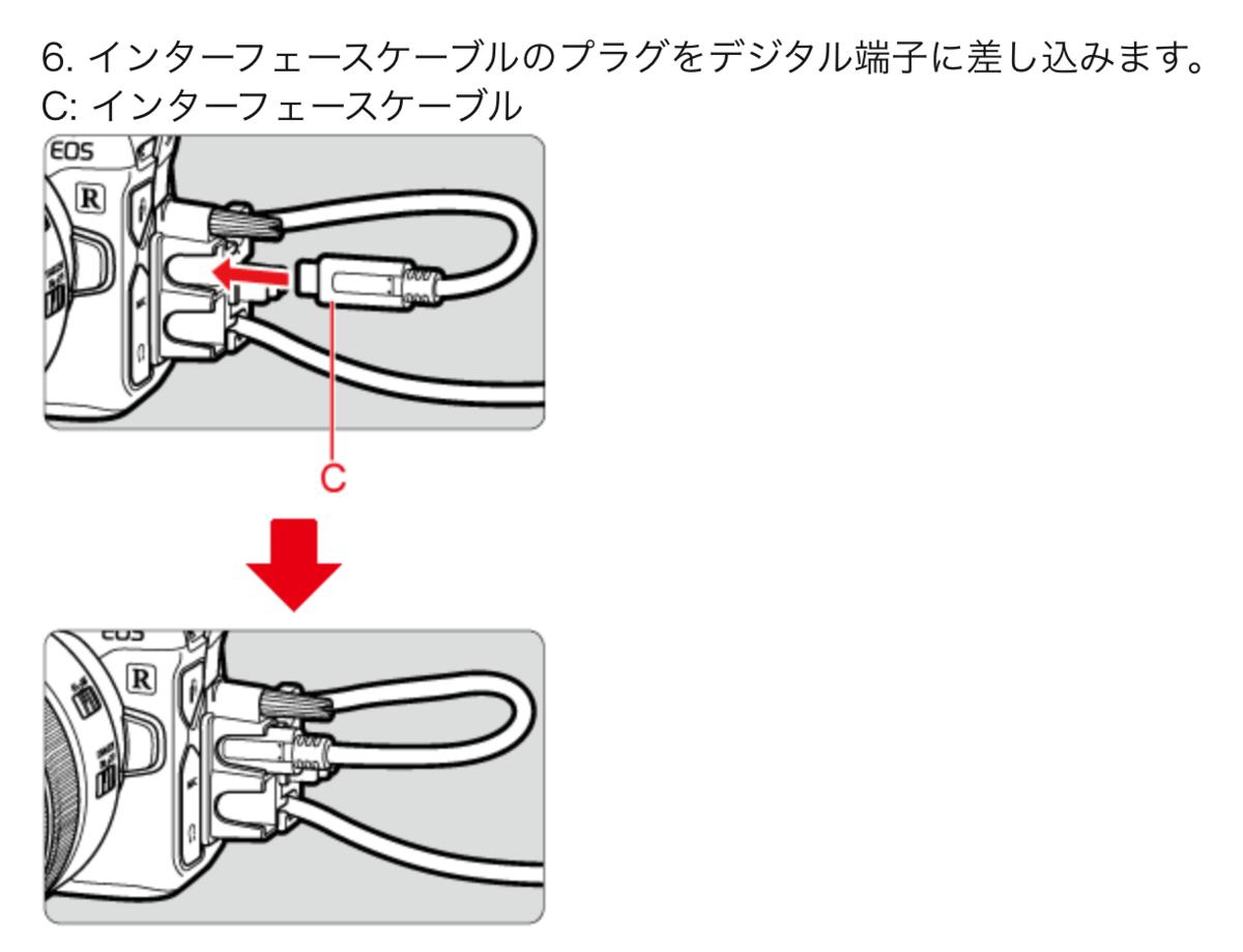 f:id:harunobuta:20210313201525p:plain