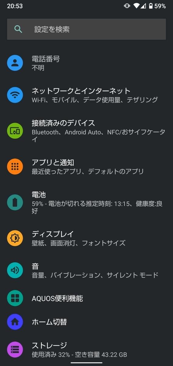 f:id:harunobuta:20210401214722j:plain