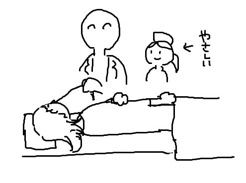 f:id:harunohihuyunohi:20181123220930p:plain