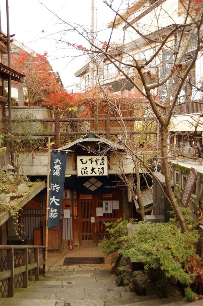 f:id:harunomi207:20171130223603j:image