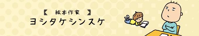 f:id:harunonaho:20200818092527j:plain