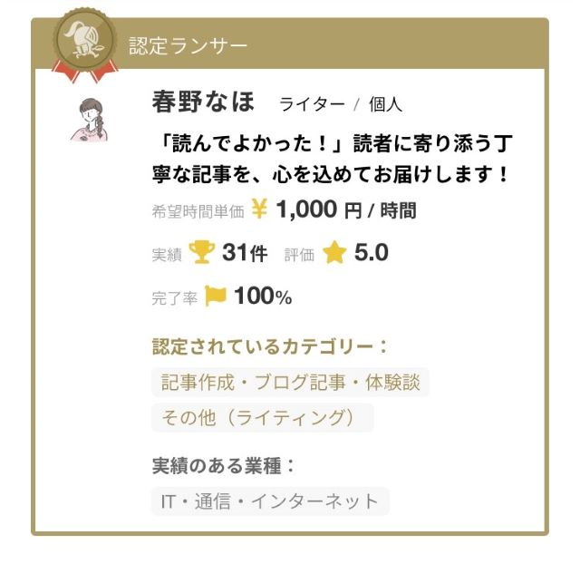 f:id:harunonaho:20201203093514j:plain