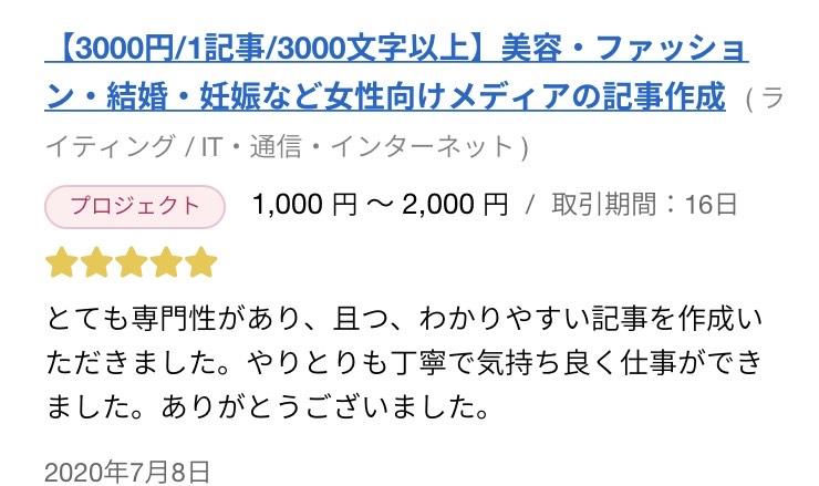 f:id:harunonaho:20201203093627j:plain