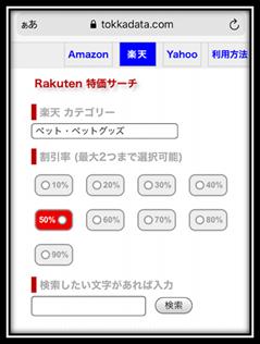 f:id:harunorimodel:20210721045932p:plain