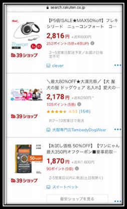 f:id:harunorimodel:20210721050259p:plain