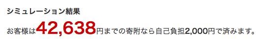 f:id:harunotakenoko:20161221221445p:plain