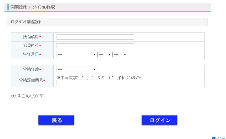 f:id:harunotakenoko:20180618104135p:plain
