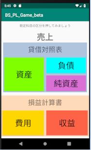 f:id:harunotakenoko:20181118095722p:plain