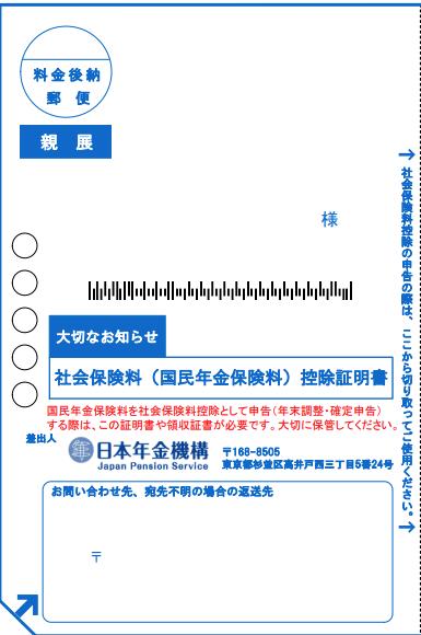 f:id:harunotakenoko:20181118121105p:plain