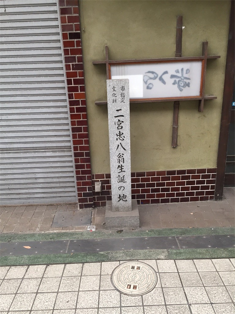 f:id:harunouta:20160905165007j:image