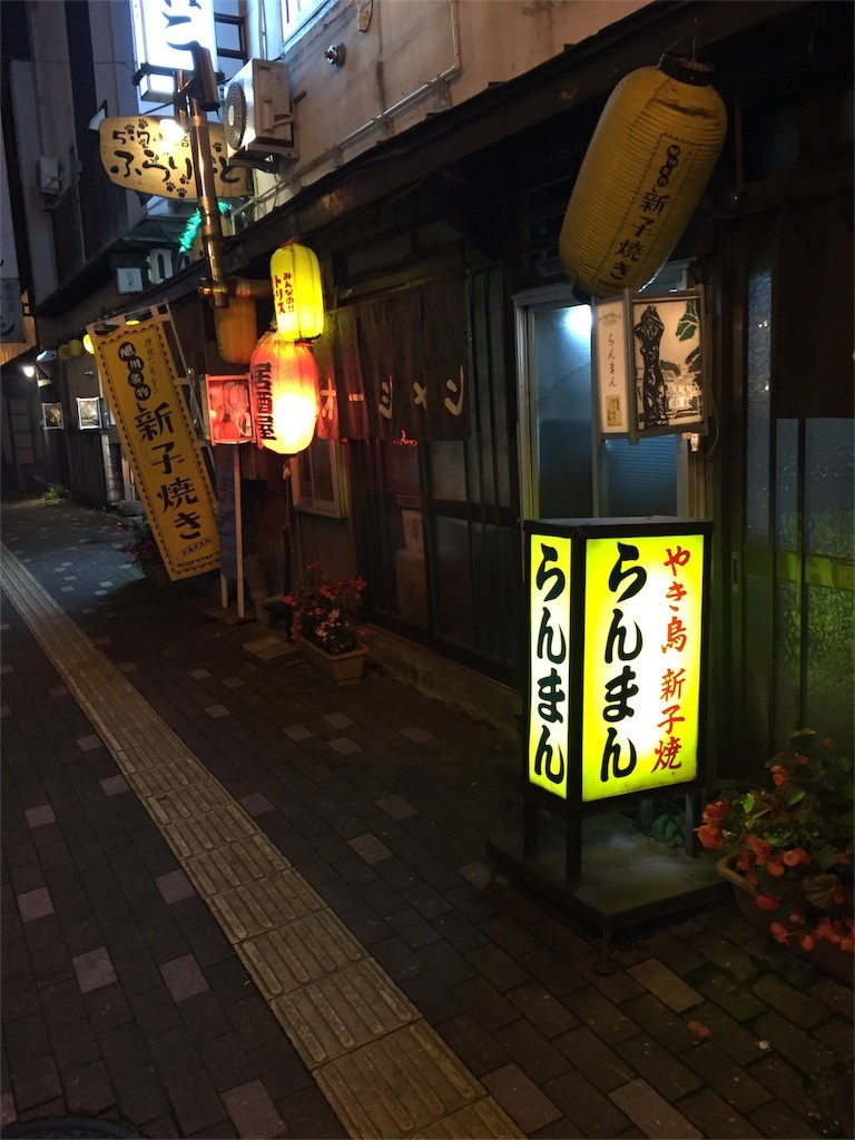 f:id:harunouta:20160910092706j:image