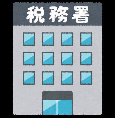 f:id:haruo59:20170405161341p:plain