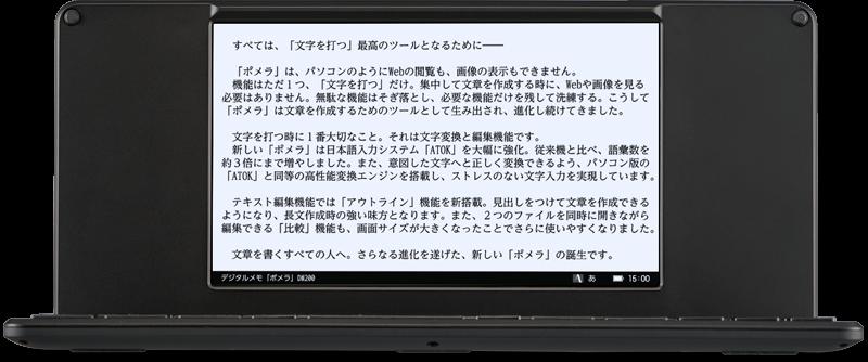 f:id:haruo59:20170412174801p:plain