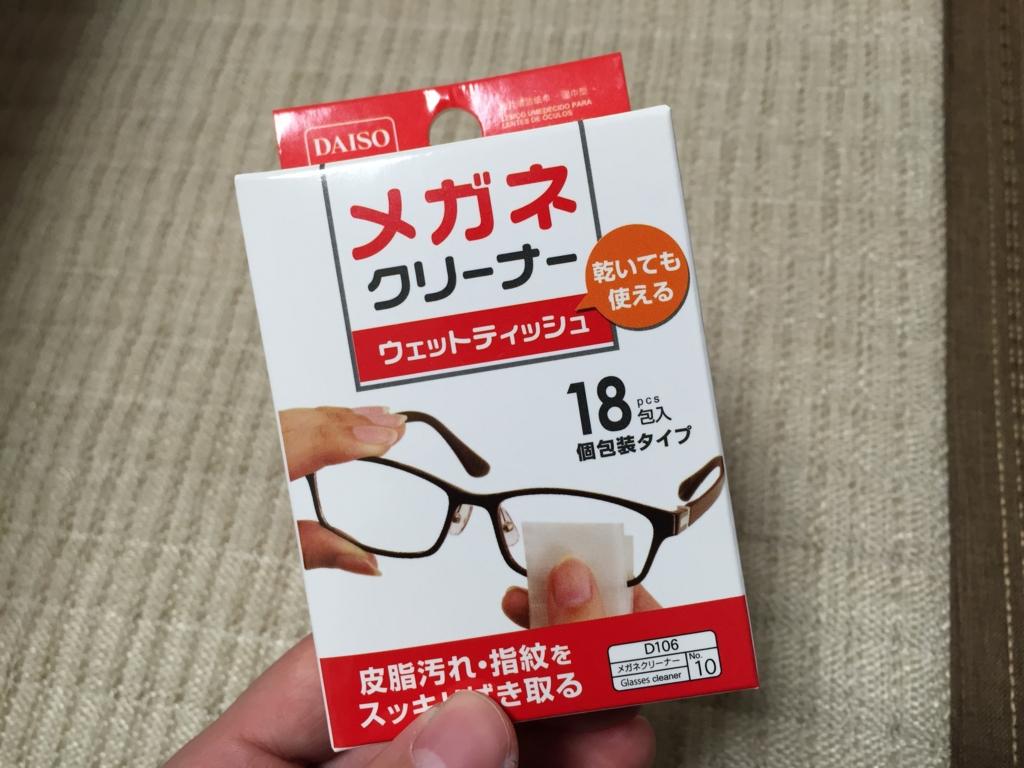 f:id:haruo59:20170508010825j:plain