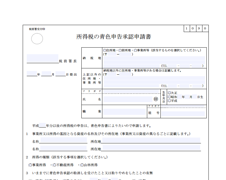 f:id:haruo59:20170604020512j:plain