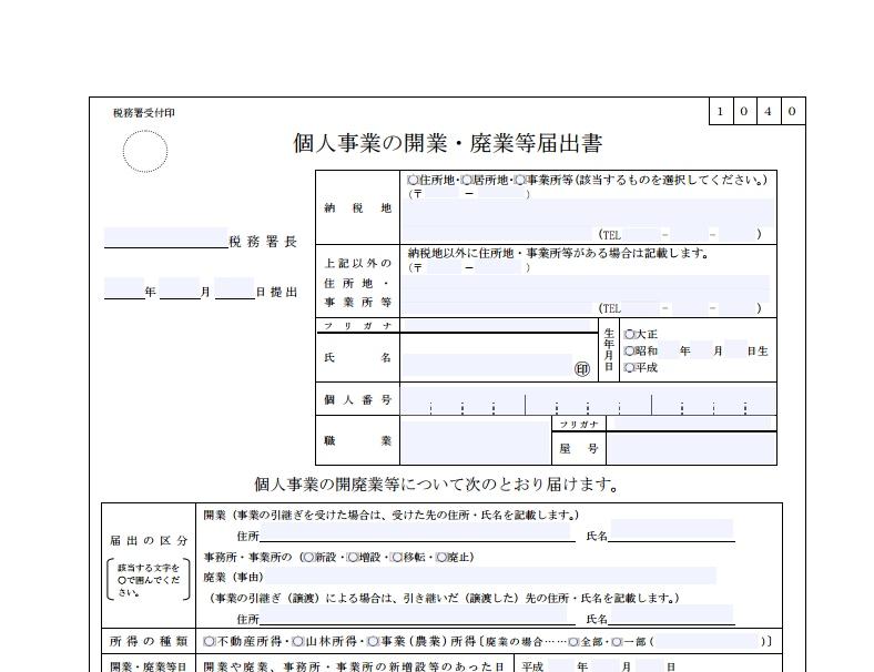f:id:haruo59:20170604020523j:plain