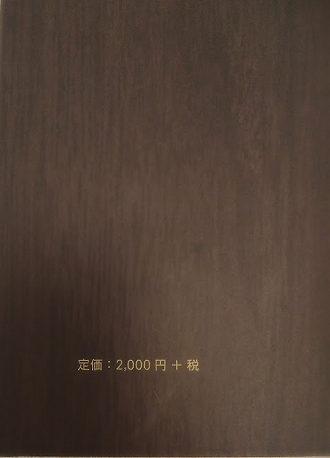 f:id:haruokun0915:20190404135935p:plain