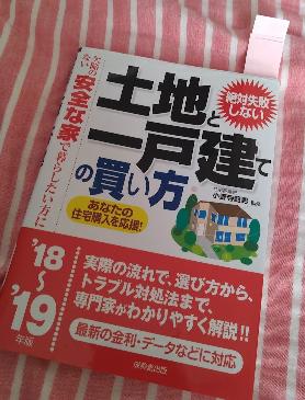 f:id:haruokun0915:20190405133327p:plain