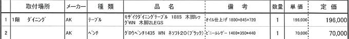 f:id:haruokun0915:20190409152817p:plain