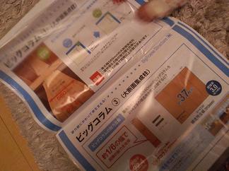 f:id:haruokun0915:20190410071602p:plain