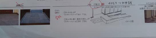 f:id:haruokun0915:20190410083216p:plain