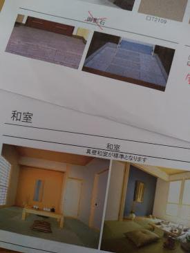 f:id:haruokun0915:20190412151613p:plain