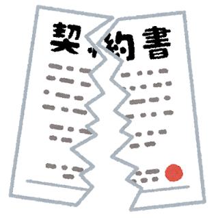 f:id:haruokun0915:20190413111529p:plain