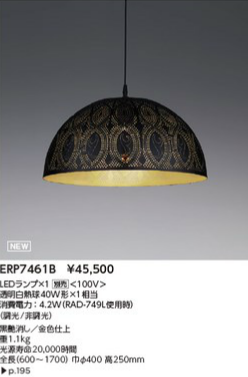 f:id:haruokun0915:20190416081540p:plain