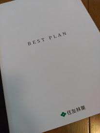 f:id:haruokun0915:20190417080902p:plain