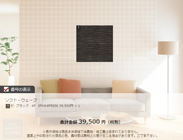 f:id:haruokun0915:20190420083153p:plain