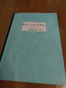 f:id:haruokun0915:20190420175214p:plain
