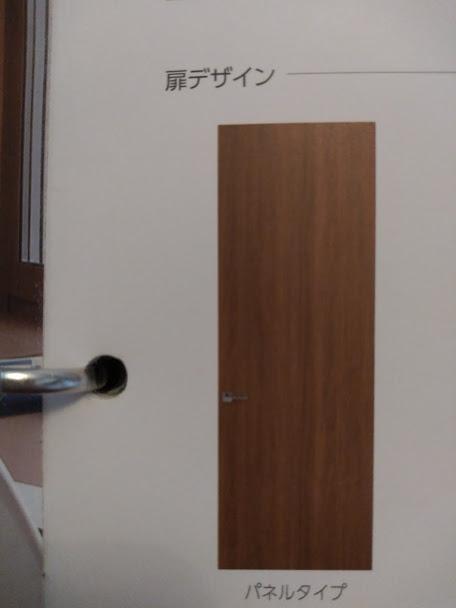 f:id:haruokun0915:20190424101408j:plain