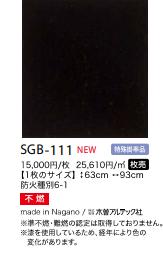 f:id:haruokun0915:20190505081912p:plain