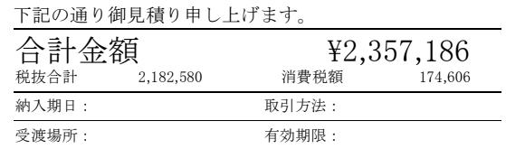 f:id:haruokun0915:20190508075419p:plain
