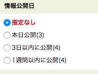 f:id:haruokun0915:20190511171139p:plain