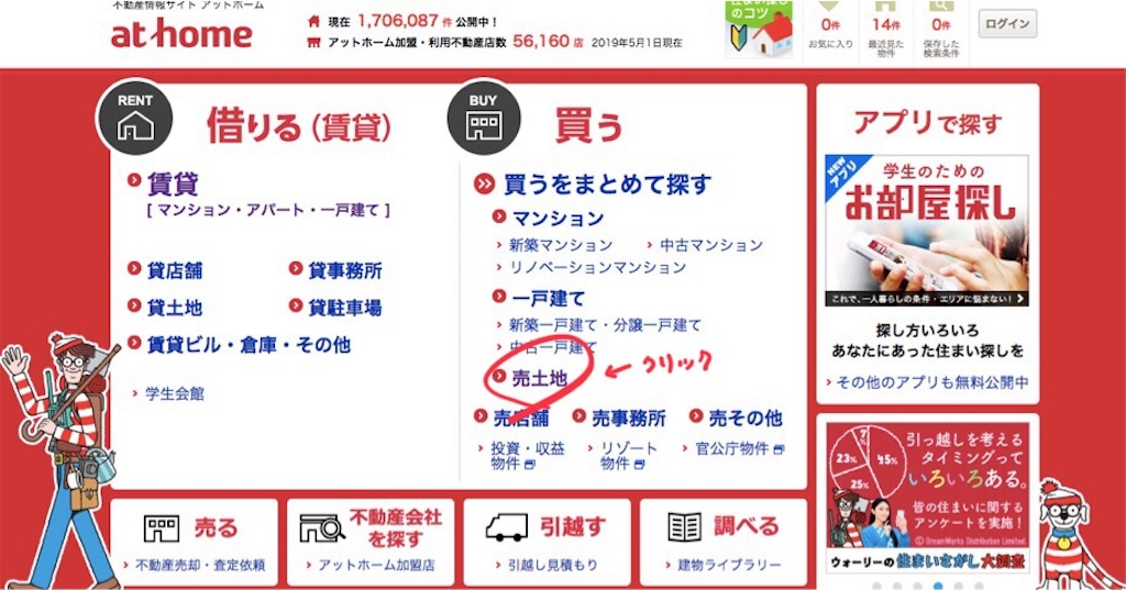 f:id:haruokun0915:20190511202841j:image