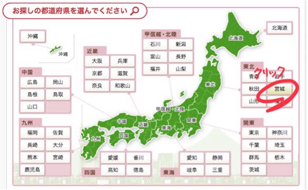 f:id:haruokun0915:20190511202850j:image