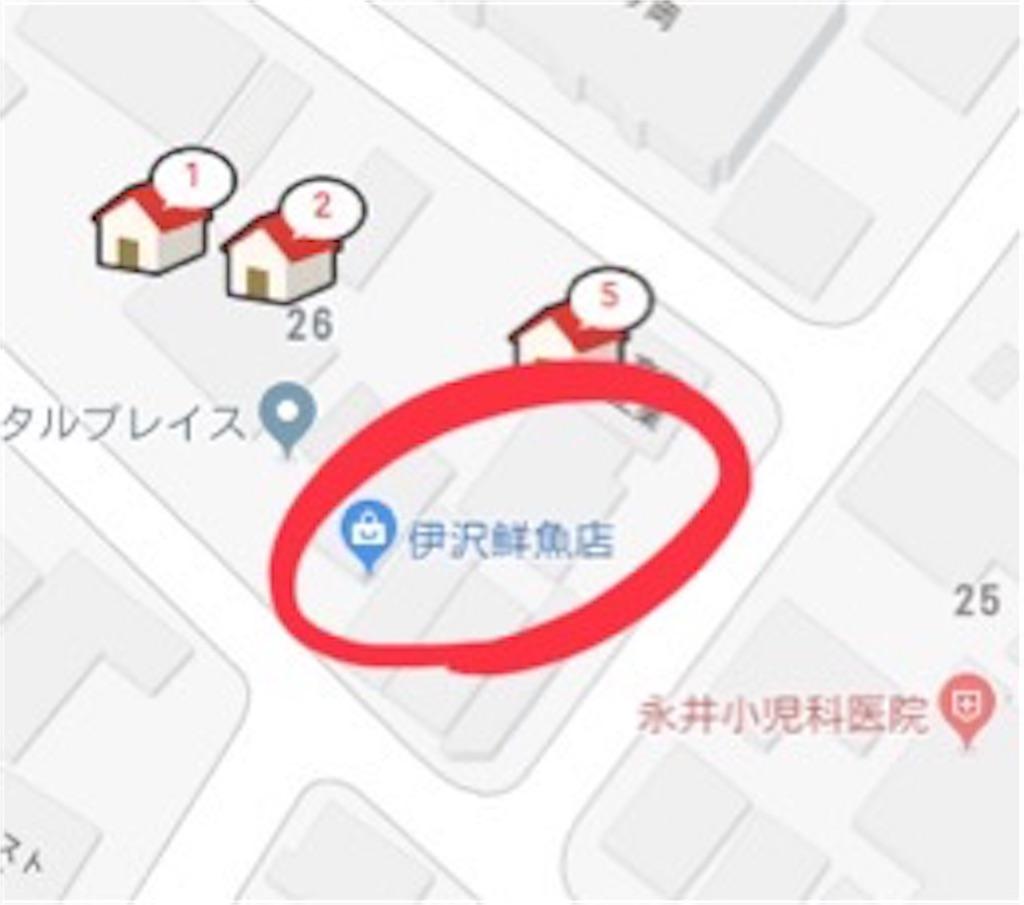 f:id:haruokun0915:20190511202934j:image