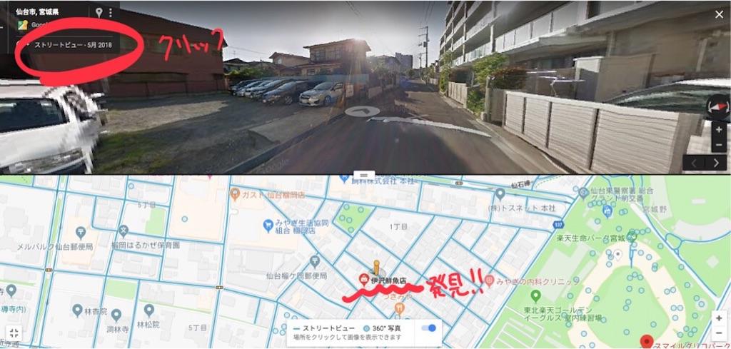 f:id:haruokun0915:20190511202943j:image