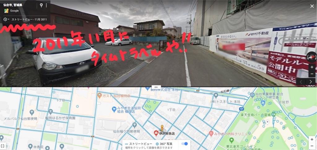 f:id:haruokun0915:20190511203013j:image