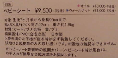 f:id:haruokun0915:20190511212629p:plain